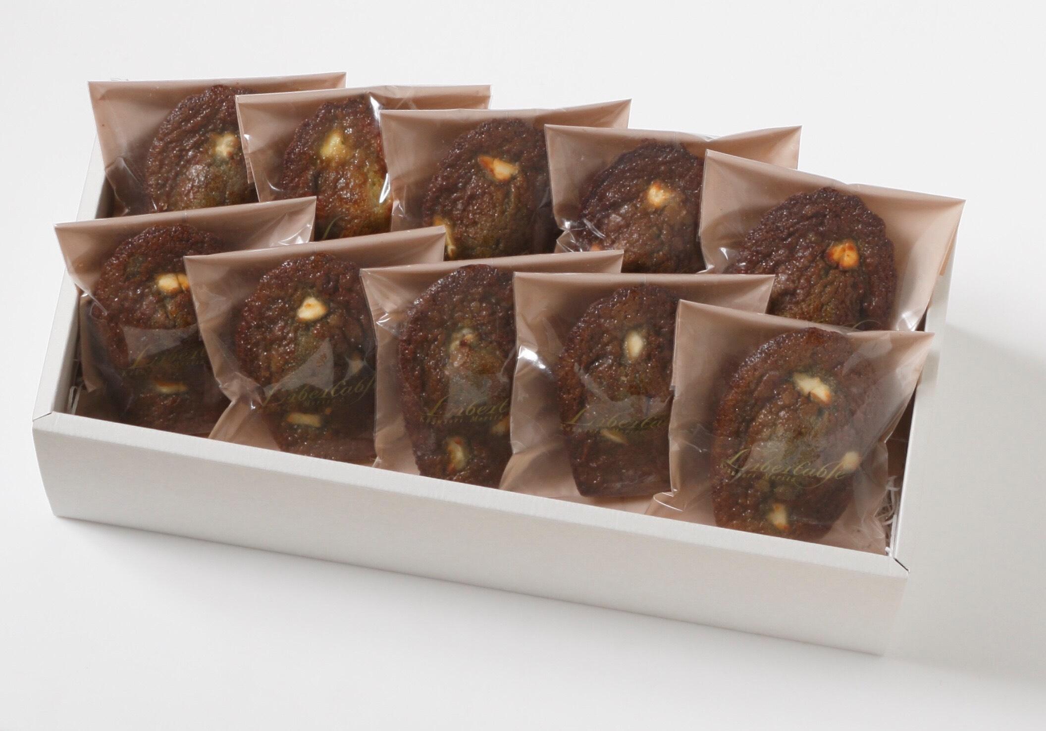 Madeleine aux truffes noir et fromage 10個入り(マドレーヌ オ トリュフ ノワール エ フロマージュ)
